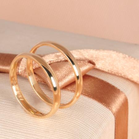 Aliança de casamento - finas de ouro amarelo